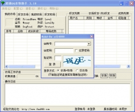 qq农场牧全能助手_超强QQ农场助手(QQ农牧助手)3.46.0.2绿色版 _ 系统天堂
